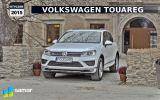 VW Touareg - śródlądowy żeglarz