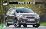 Peugeot 2008 - wielkość ma jednak znaczenie…