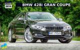 BMW 428i Gran Coupe - Szybko i z gracją
