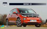 BMW i3 - auto dla eko-centryków