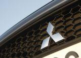 Mitsubishi Colt kosztuje w promocji od 33 990 złotych