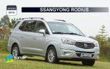 PREZENTACJA | SsangYong Rodius 2.0 e-XDi (155 KM) Crystal