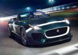 Super Jaguar wejdzie do produkcji