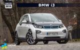 BMW i3 Rex – auto dla majętnego ekologa