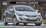 Hyundai Elantra – sedan o wyglądzie coupe