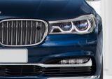 Będzie nowe BMW Serii 8?