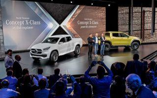Mercedes Klasa X Concept (2016)