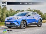 Toyota C-HR - Compact Hybrid Revolution