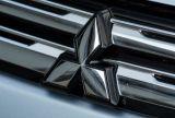 Mitsubishi obniża ceny części o 20%