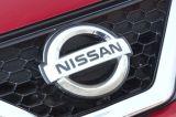Zajawka Nissana LEAF nowej generacji
