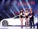 Lexus LC500 autem XXV-lecia Playboya
