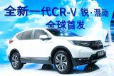 Nowa Honda CR-V Hybrid premierowo