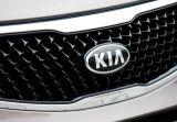 KIA: Szpiegowskie zdjęcia małego SUV-a